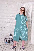 Платье-Рубашка Батал в Разных Цветах