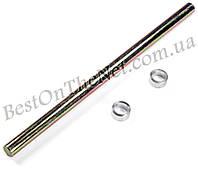 Педальная ось с шайбами для моноколеса Gotway [165 мм]
