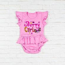Боди юбка для девочек
