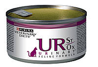 Purina urinary консерва 195 гр.