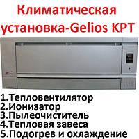 Тепловентилятор - ионизатор керамический (тепловая завеса) с климат контролем - Gelios KPT 2000C. / УЦЕНКА.