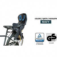 Велокресло детское TILLY T-841 нагрузка до 22 кг крепление сзади синее
