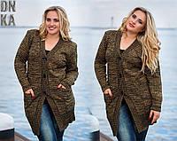 Кардиган   женский тёплый 48,50,52 размер