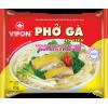 Рисовая Лапша со вкусом курицы VIFON Pho Ga