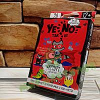 Настольная карточная квест-игра YeNot / ДаНетки Експерт UA (YEN-01-03UA)