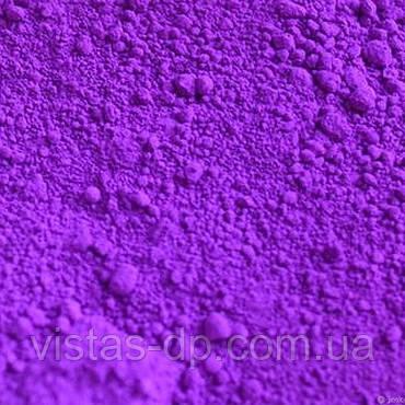 Барвник Фіолетовий