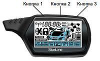 Брелок с ЖК-дисплеем для сигнализации StarLine B6