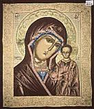 Казанская Божья Матерь, фото 2