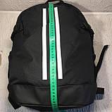 Рюкзак Adidas 3-Stripes Power Athletics BR5864, фото 7