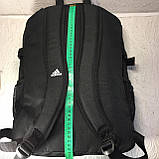 Рюкзак Adidas 3-Stripes Power Athletics BR5864, фото 8