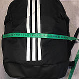 Рюкзак Adidas 3-Stripes Power Athletics BR5864, фото 9