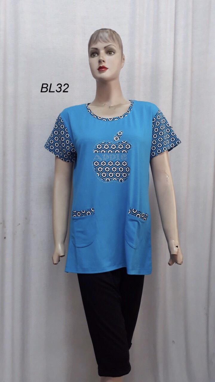 Женский костюм 3XL-6XL