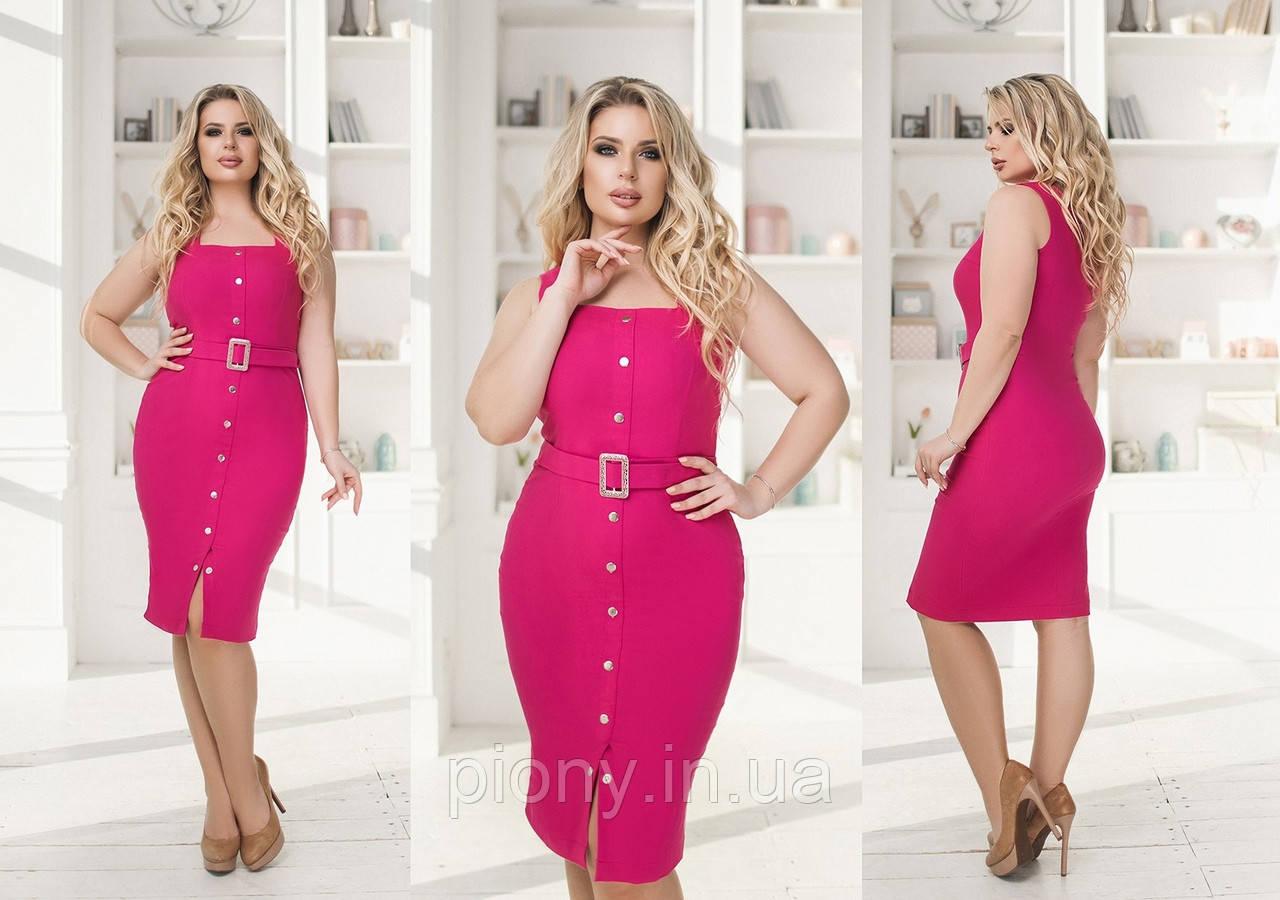 Женское Силуэтное Платье с поясом Батал