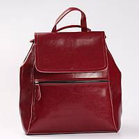 Стильний шкіряний рюкзак-сумка трансформер Жозефіна