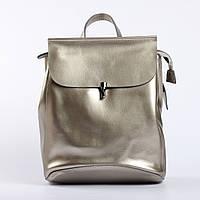Жіночий шкіряний рюкзак-сумка трансформер Крісті
