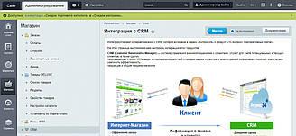 """Сайт на платформе битрикс + установленное готовое решение """"DeLux"""" под редакци. «Малый Бизнес»"""