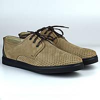 Кросівки літні бежеві сліпони чоловіче взуття великих розмірів Rosso Avangard Slip-On Beige NUB Perf BS