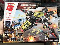 Конструктор Brick 2716, Qman самолет и башня 381 деталей, лего боевой самолет 4 фигурки, в коробке 37*6,5*27,5