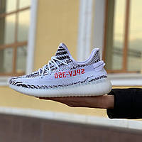 Кроссовки мужские Adidas Yeezy Boost 350 Zebra, Адидас ИзиБуст 350, код SV-205