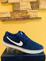 Замшевая синий Nike обувь мужская