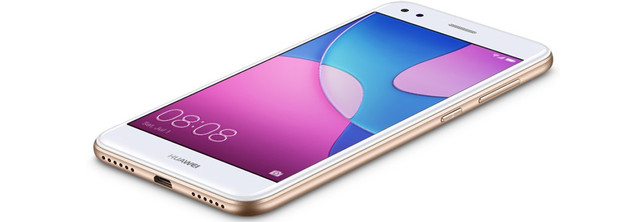 Смартфон HuaweiNova Lite