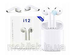 """Навушники бездротові TWS i12(A+) Bluetooth 5.0 ТМ""""Китай"""""""