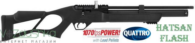 PCP винтовка Hatsan Flash