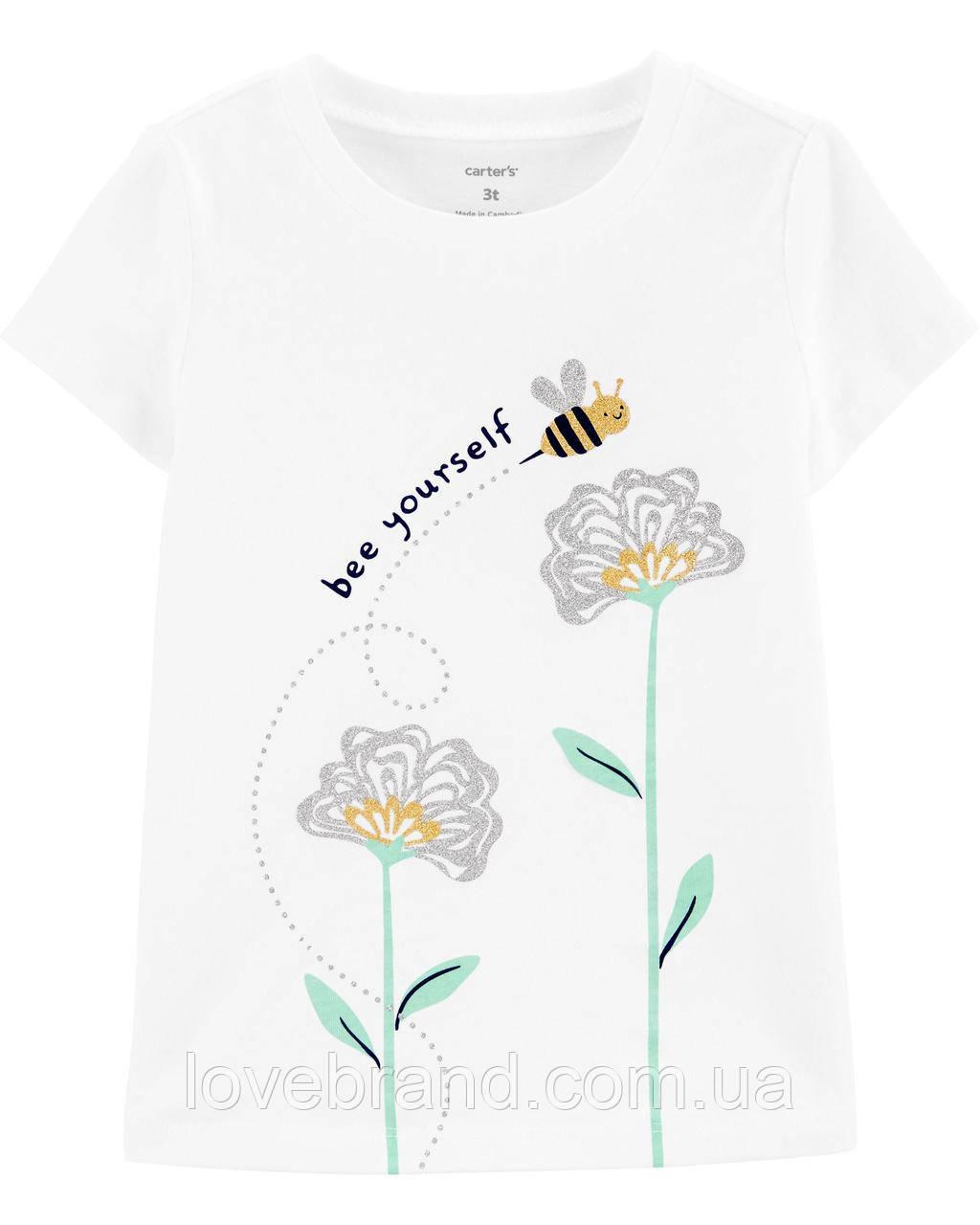 """Детская футболка для девочки Carter's """"Цветы"""" белая 3Т/93-98 см"""