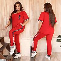 Спортивный костюм с 48 по 62 размер.
