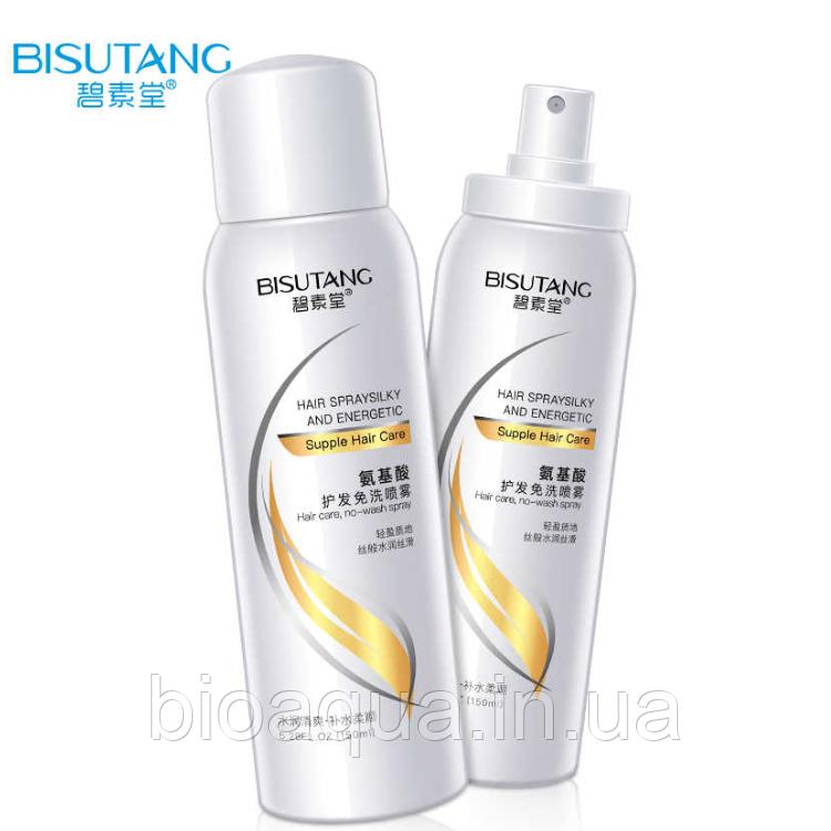 Кондиционер спрей для волос Bisutang Spray Silk no-wash 150 ml (ухода за секущимися волосами)