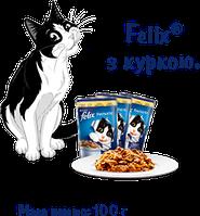Felix Fantastic (Феликс) влажный корм для кошек курица в желе
