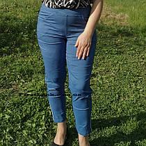 Женские капри-бриджи ( с 46 по 56 размер)