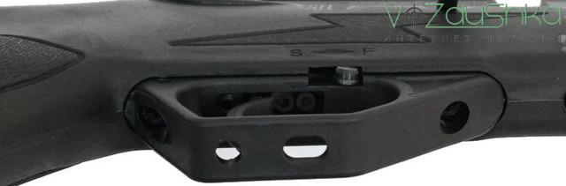 Quattro Trigger PCP винтовки Hatsan Flash