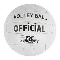 Мяч волейбольный белый 7Toys GA-2113 ( TC133540)
