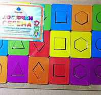 Доски Сегена.Развивающая игрушка., фото 1
