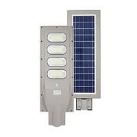 Фонарь на солнечной батарее 120W (с пультом)