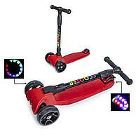 Самокат Scooter Smart Red Складная ручка светящиеся колеса (SD 366852295), фото 1