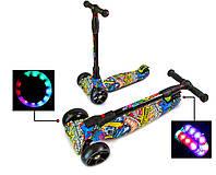 Самокат Scooter Smart Надписи Складная ручка светящиеся колеса (SD 760851963), фото 1