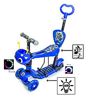 Самокат 5 в 1 Scooter Синий с светом и музыкой Светящиеся колеса (SD 1348559461), фото 1