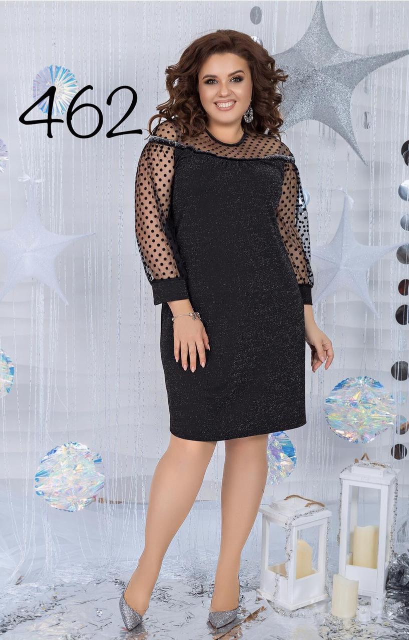 Праздничное платье батал (черное) А462