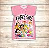 Платье-туника 3D для девушек Crazy Girl Взрослые и детские размеры