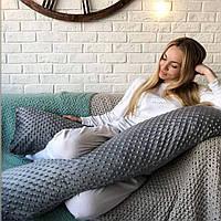 Подушка обнимашка U-образная для беременных XL - 150 см Плюшевая