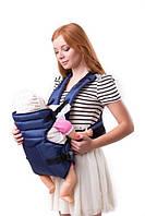 Рюкзак переноска Кенгуру для детей новорожденных Умка №12 темно-синий (BR 60232)