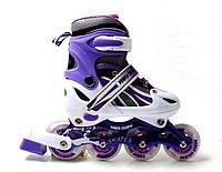 Роликовые Коньки Детские Раздвижные Power Champs Violet размер 34-37 (SD 20262523471-M), фото 1