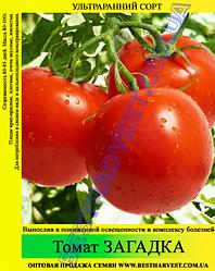 Насіння томату «Загадка» 100 г