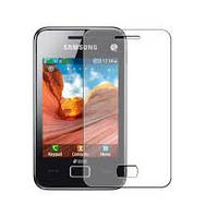 Защитная пленка для Samsung Star 3 Duos S5222