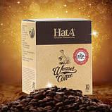 В'єтнамський традиційний кави Копі лювак Hata Weasel Coffee 10*13g (В'єтнам), фото 2