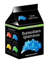 """Научные мини игры 0338""""Выращиваем кристаллы"""" (синие) Ranok-Creative"""