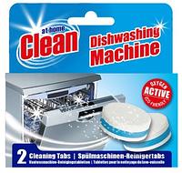 Очиститель для посудомоечных машин At Home