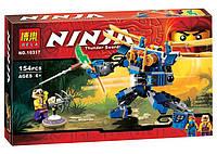 Конструктор Ninja «Летающий робот Джея» 154 детали